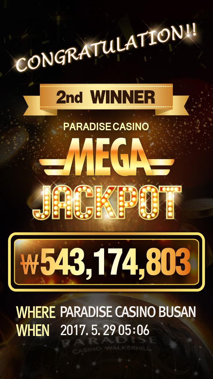 MEGA JACKPOT 2nd WINNER