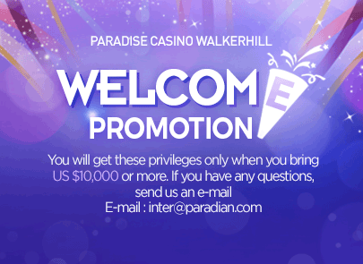 Welcome Promotion