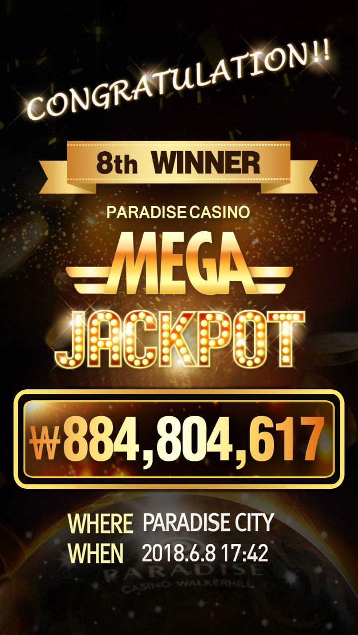 MEGA JACKPOT 8th WINNER