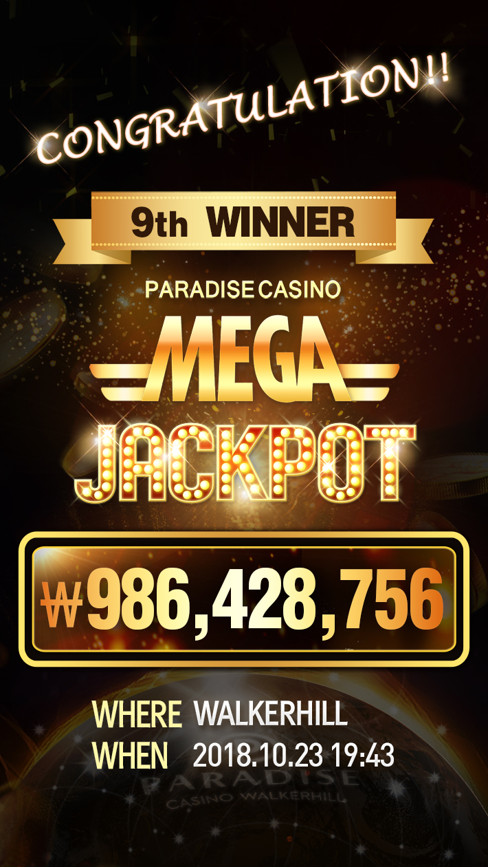 MEGA JACKPOT 9th WINNER