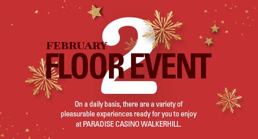 Floor Event in FEBRUARY