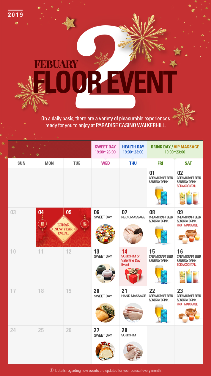 Floor Event in FEBRUARY