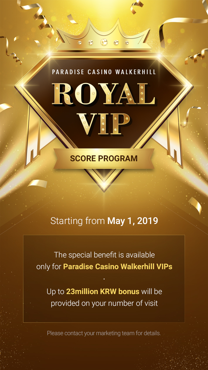 ROYAL VIP SCORE PROGRAM