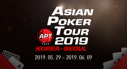Asian Poker Tour 2019