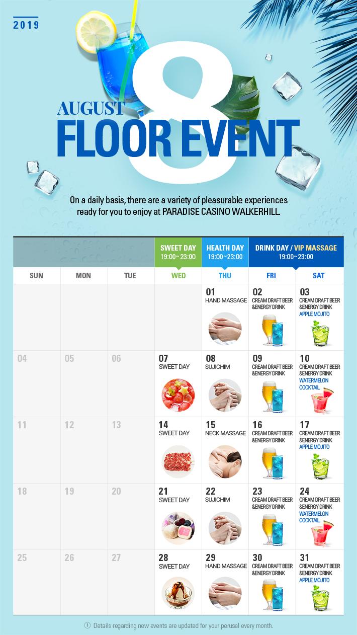 Floor Event in AUGUST
