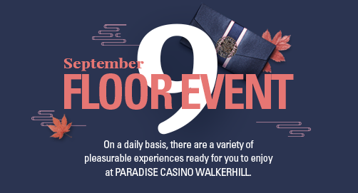 Floor Event in SEPTEMBER