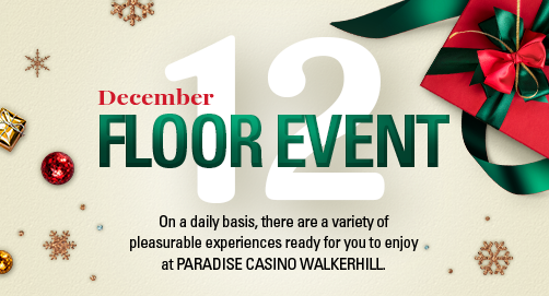 Floor Event in DECEMBER