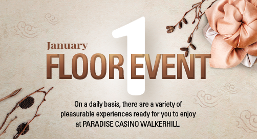 Floor Event in JANUARY