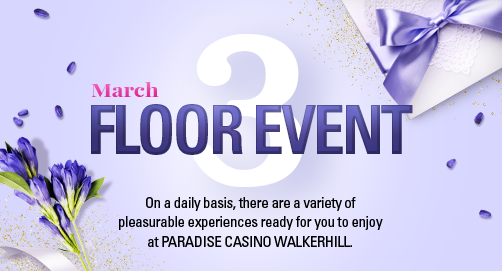 Floor Event in MARCH